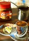 Kahve☆チョコ風味トルココーヒー