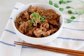 豚肉とごぼうの時雨煮