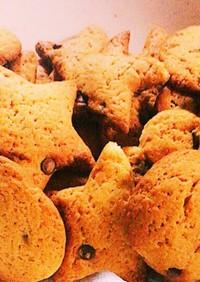 HMで簡単!チョコチップクッキー