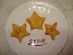 ゜☆星のスイートポテト☆゜