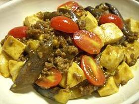 カレー味麻婆茄子豆腐