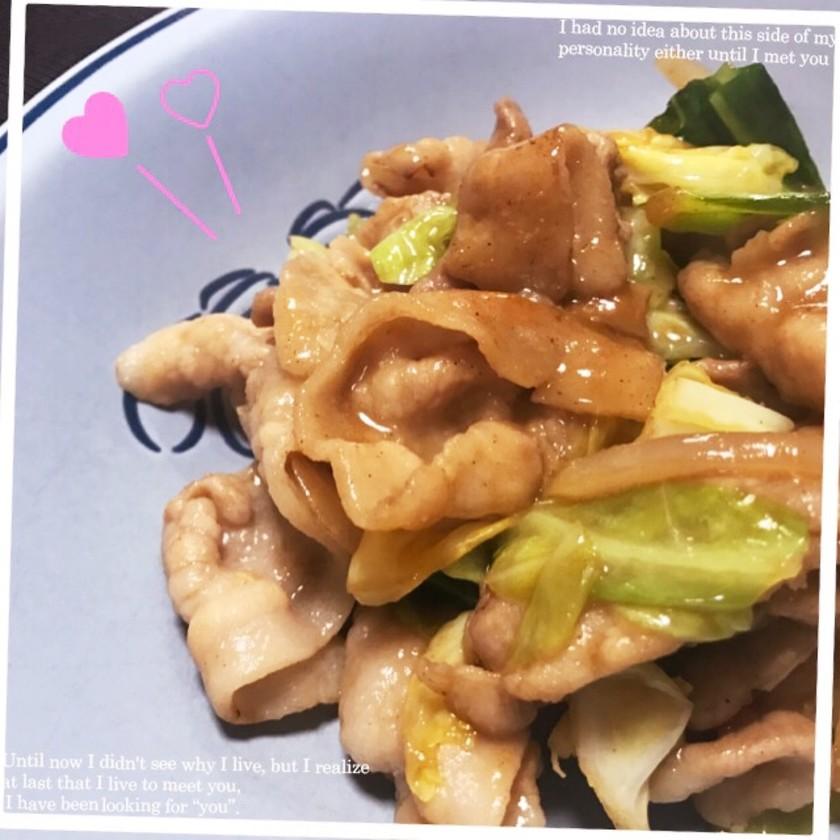 簡単♡豚バラとキャベツの味噌炒め〜