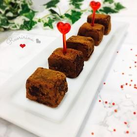 バレンタインに♡簡単♡とろける生チョコ♡