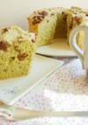 抹茶と小豆のシフォンケーキ