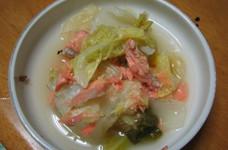 塩鮭とキャベツ、白菜の酒蒸し煮☆