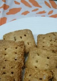 グルテンフリー☆おからと米粉のクッキー