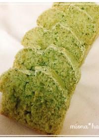 ♡愛犬用♡小松菜のパウンドケーキ