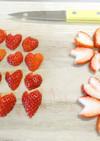 イチゴの飾り切り❤ハートと桜の花びら