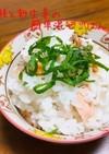 焼鮭と新生姜の簡単混ぜごはん♪