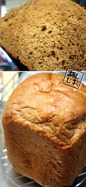 HB♪素敵チョコチップ&コーヒー食パン