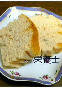 ★簡単絶品本格的♪桜チーズスフレケーキ