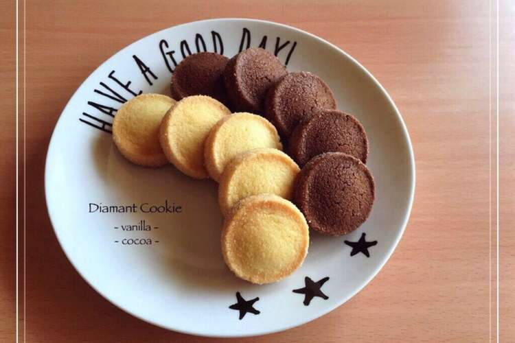 クッキー と は ディアマン