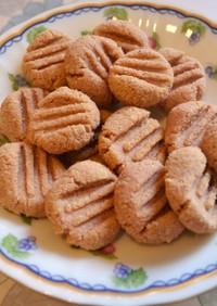 おからパウダーで♪紅芋ソフトクッキー
