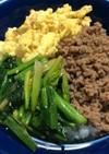 お弁当や時短ご飯に!簡単3色そぼろご飯✨