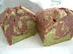 チョコ抹茶マーブルパウンドケーキ