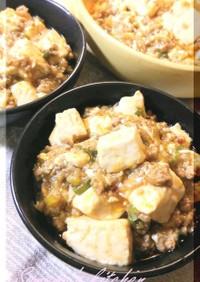 肉々しい麻婆豆腐