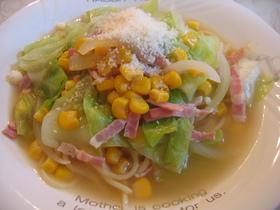 簡単シンプル 野菜たっぷりスープパスタ
