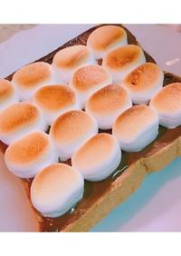 マシュマロトースト 簡単アレンジ朝ごはん