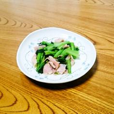 お弁当に♥小松菜とベーコンの炒め物