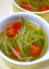 簡単!さっぱり水菜のスープ
