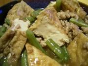 厚揚げとインゲンの鶏そぼろ煮の写真