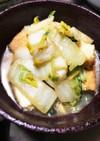白菜と厚揚げの炒め煮【男の和食】