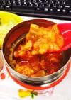 朝時短!スープジャートマトチーズリゾット
