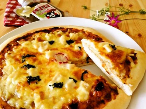 【ホシサン】男爵芋とホタテのしそみそピザ