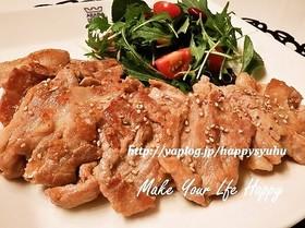豚ももスライスde簡単☆生姜焼き
