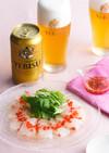 桜鯛のカルパッチョ 梅肉ソース