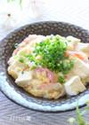簡単♪ふんわり卵とカニカマで豆腐の煮込み