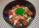 ぶつ切りマグロ&ネギトロ丼☆