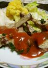 ラムチョップのポワレ♡味噌ソース