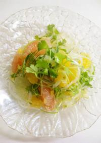 柑橘香る~❀ 新玉葱のサラダ