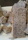 HBで。さつま芋とゴマの米粉入り食パン