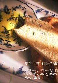 わかめと豆腐入り和風?ご飯パン♪