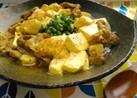 ☆豚肉と豆腐のカレーめんつゆ炒め☆