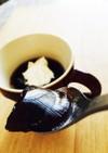 この固さが好き♡大人のコーヒーゼリー