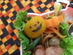ハロウィン おばけかぼちゃキャラ弁