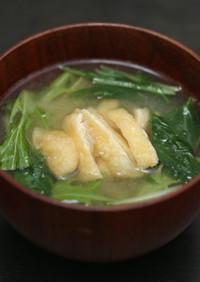 天然だしパックで作る 水菜のお味噌汁