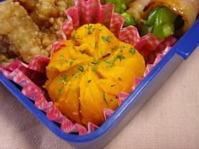 お弁当にもう1品 ★ かぼちゃの茶巾