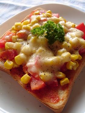 コーンとトマトのトースト