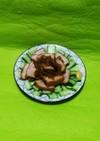 豚角煮「おせち覚書酉年三の段」