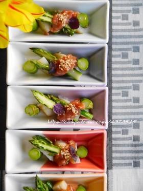 焼きアスパラとホタテの梅肉ソース