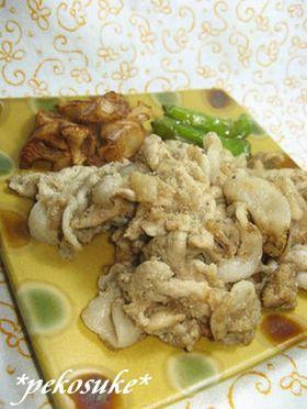 玉ねぎおろしの漬け焼き~柚子胡椒風味~