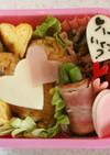 幼稚園 お弁当 ハート(クイズ付き)