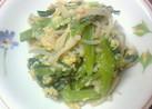 小松菜とえのきの卵とじ(ノンオイル)