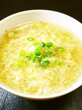 もやしとふわとろ卵!中華たまごスープ