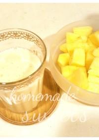 パイナップル切り方&パイン豆乳スムージー