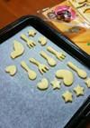 簡単すぎる!さくさくクッキー